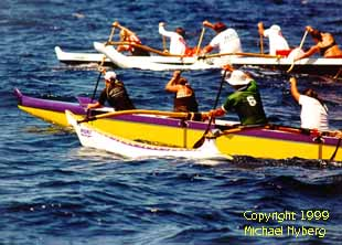 Passing Lokahi... Finally! Copyright 1999 Michael Nyberg